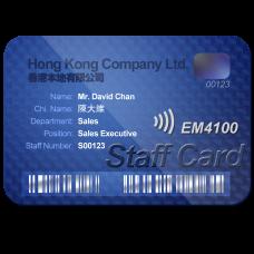 EM4100 晶片咭 (無相) [咭背彩色印刷]