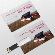 USB咭片 - 1GB