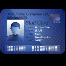 證件 ID Card 設計(基本)