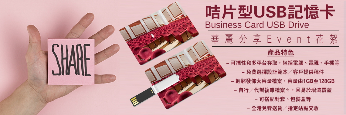 USB Card Main