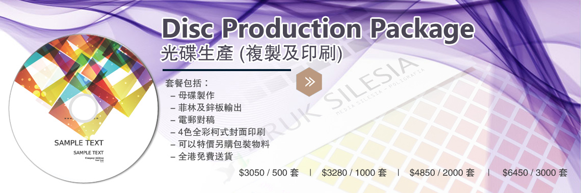 Mass Disc Productions