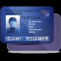 PVC 膠質證件 (有相) [咭背彩色印刷]