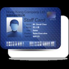 PVC 膠質證件 (有相) [咭背空白]