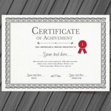 獎狀 - 傑出成就 / 出色表現