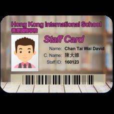 教職員證(PVC咭)