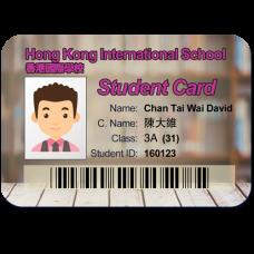 學生證(PVC咭)